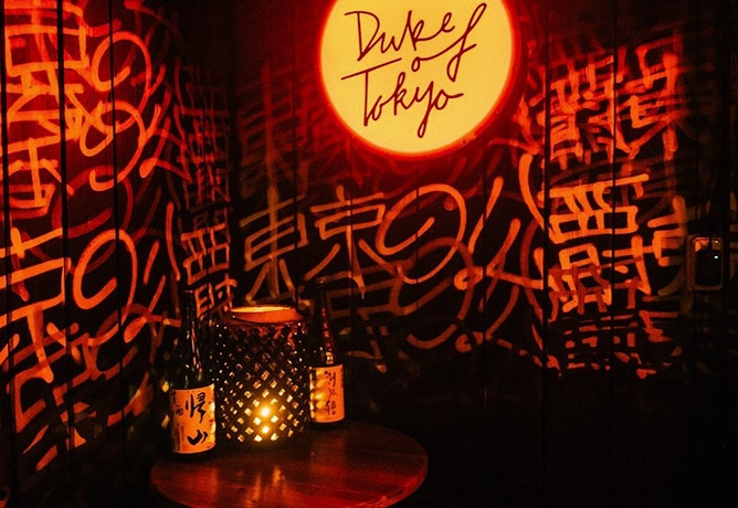 duke of tokyo amsterdam city guides max brown hotels